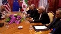 2015-03-29 美國之音視頻新聞:伊朗核談判雙方要求對方做出妥協