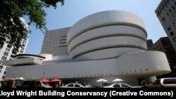 Museum Solomon R. Guggenheim di New York (Foto: dok).