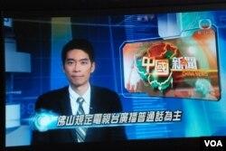 香港無線電視新聞最近專題報道,佛山可能推動政府機關、傳媒、學校以及公共服務行業,都要用普通話及簡體字,禁用粵語及繁體字。(網絡截圖)