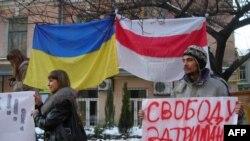 Українські активісти вимагають звільнення білоруських колег