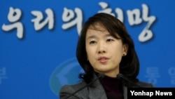 박수진 한국 통일부 부대변인 (자료사진)