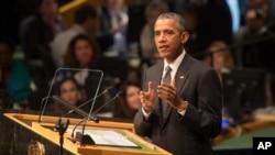 Rais Barack Obama akihutubia kwenye mkutano wa maendeleo endelevu 2015 katika Umoja wa Mataifa