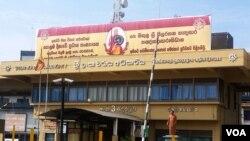 斯里兰卡港务局(美国之音朱诺拍摄,2016年1月8日)