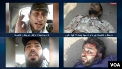 Para pelaku serangan terhadap parade militer Iran yang diklaim sebagai anggota ISIS (foto: dok).