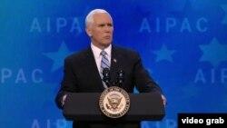 مایک پنس معاون ریاست جمهوری آمریکا در اجلاس ایپک