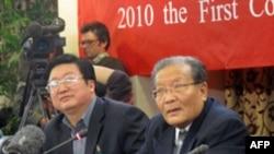 Ceremonija dodele Konfučijeve nagrade za mir, bez dobitnika nagrade, 9. decembar 2010.