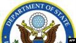 ABŞ Dövlət Departamentinin Cənubi Qafqaz şöbəsinin müdiri Bakıdadır