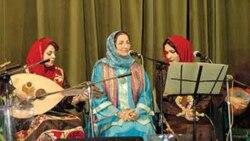 گروه های موسیقی زنان: حضور ما در جشنواره فجر تزیینی ست