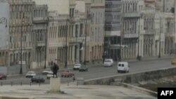 Один из районов Гаваны