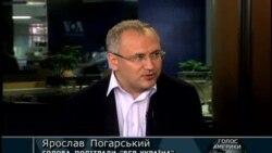 """Путін """"розрекламував"""" для українців Європу - коментар"""