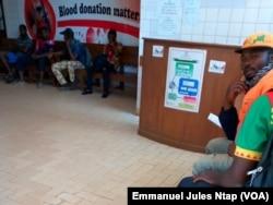 Dans le hall de la banque de sang de l'hôpital central de Yaoundé, le 20 juin 2017. (VOA/Emmanuel Jules Ntap)