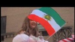 دهمین رژه نوروزی ایرانیان ساکن نیویورک