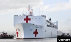 USNS Comfort у Трінідад і Тобаго