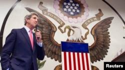 Izvještaj o ljudskim pravima je prezentirao državni sekretar John Kerry