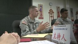 US Military's Language School Draws Positive Attention