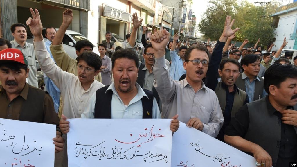 تظاهرات گروهی از اقلیت مسلمان شیعه هزاره در شهر کویته پاکستان - اکتبر 2016