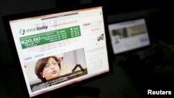 El Banco Central de Venezuela presentó una demanda contra el sito web con sede en EE.UU. por incentivar el mercado negro y dañar la economía venezolana publicando cambio de divisas falso.