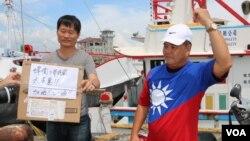 타이완 어민들이 지난 18일 국제상설중재판소의 최근 남중국해 영유권 판결에 항의하는 시위를 벌이고 있다.