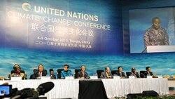 کنفرانس آب و هوایی سازمان ملل متحد در چین گشایش یافت