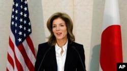 Tân Đại sứ Hoa Kỳ tại Nhật Bản Caroline Kennedy đưa ra tuyên bố khi đến Sân bay Quốc tế Narita, ở Tokyo