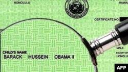 Свидетельство о рождении Барака Обамы