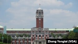 台湾总统府—马英九总统办公的地点(美国之音张永泰拍摄)