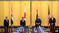Japan Quad Meeting
