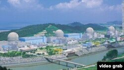 Južno koreanske nuklearke