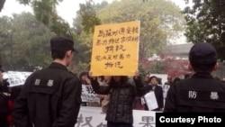 蘇州市民聲援范木根,為范家募捐(蘇州公民維權中心圖片)