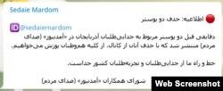 Amad News: Azərbaycan separatçılarının posterlərini qaldırıb və həmvətənlərdən üzr istəyirik.