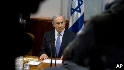 Thủ tướng Israel sẽ đọc diễn văn trước lưỡng viện Quốc hội Mỹ vào ngày thứ Ba, theo lời mời của Chủ tịch Hạ viện, dân biểu Cộng hòa John Boehner.