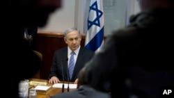 El primer ministro israelí hablará ante el Congreso estadounidense invitado por el presidente de la Cámara de Representantes, John Boehner.