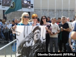 Skup podrške u Bihaću