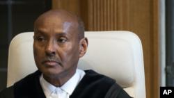 69歲的优素福出任聯合國國際法院院長