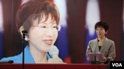 台湾国民党主席洪秀柱(美国之音李逸华拍摄)