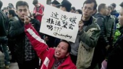 China And Free Expression