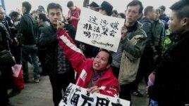 Demonstracije u prilog slobode medija ispred redakcije lista Južni nedeljnik, u Guangdžou, na jugu Kine