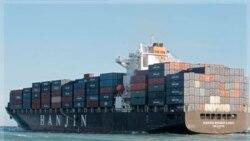 مازاد تراز بازرگانی چین کاهش یافت