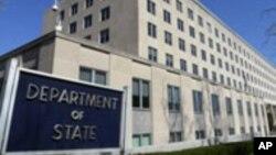 El departamento de Estado envió el comunicado este sábado 5 de diciembre.