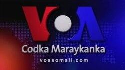 VOA Townhall Mogadishu-Minneapolis