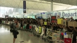 2019-08-13 美國之音視頻新聞: 香港機場因為示威再度在週二下午宣佈暫停運作
