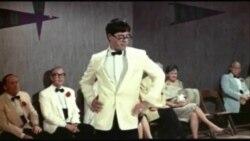 以欢笑面对荒唐政治:美国喜剧大师杰瑞·刘易斯去世