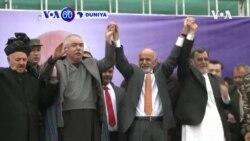 VOA60 DUNIYA: Hukumar zaben kasar Afghanistan ta ayyana Ashraf Ghani a matsayin wanda ya lashe zaben kasar