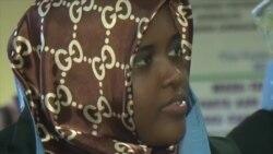 Procuradoras mulheres da Somália para fazer a diferença