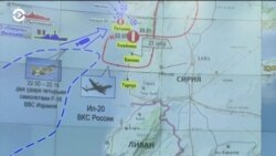 Россия признала, что ее самолет был сбит Сирией, однако возложила ответственность на Израиль