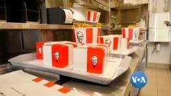 စက္ေတြနဲ႔ လည္ပတ္တဲ့ ေမာ္စကိုက KFC ၾကက္ေၾကာ္ဆိုင္