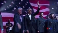 美國五位前總統出席颶風救災籌款音樂會 (粵語)