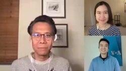 คุยข่าวรอบโลกกับวีโอเอ ไทย วันพุธที่ 20 มกราคม 2564 ตามเวลาประเทศไทย