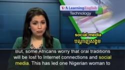 Mobile App Seeks to Preserve African Folktales