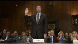 FBI ဒါရိုက္တာေဟာင္း James Comey ၾကားနာပြဲ